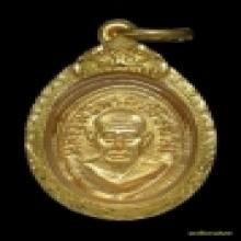 หัวแหวนหลวงพ่อทวด วัดช้างให้ ปี 2506 กะไหล่ทอง (องค์ที่ 1)