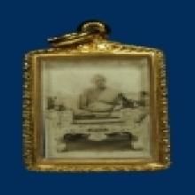 รูปถ่ายหลวงปู่ทิม พิธีเททองพระกริ่งชินบัญชร + ทอง