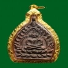 เหรียญเจ้าสัว ทองแดง แก่เนื้อเก่า