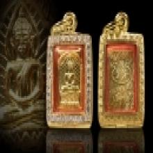 พระสี่เหลี่ยมประภามณฑล ข้างรัศมี เนื้อทองคำ ลพ.คูณ ปี 2530