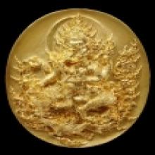 พระพิฆเนศ เนื้อทองคำ  1 ใน  199  องค์ อ.เฉลิมชัย ฉ.