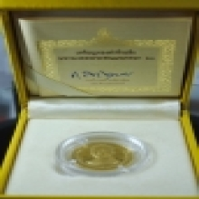 เหรียญทองคำ ในหลวง มหามงคลพระชนมพรรษา 60 ปี ปี 30