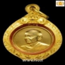 เหรียญ 100 ปีสมเด็จโตฯวัดระฆังฯ เนื้อทองคำ 1.5 ซม.