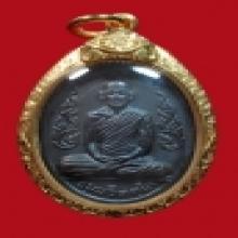 เหรียญเจ้าคุณนรฯ วัดเทพศิรินทร์  กนกข้าง ปี13