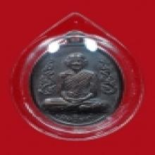 เหรียญเจ้าคุรนรฯ วัดเทพศิรินทร์ กนกข้าง ปี13