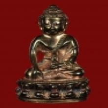 พระกริ่งทอง-คูณ หลวงปู่ทองดำ วัดท่าทอง ปี๒๕๓๗