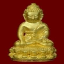 พระกริ่งทองดำ ๙๙ หลวงปู่ทองดำ วัดท่าทอง ปี๒๕๓๘