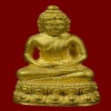 พระชัยวัฒน์ทองดำ ๙๙ หลวงปู่ทองดำ วัดท่าทอง ปี๒๕๓๘