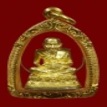 รูปหล่อหลวงปู่ทวด หลวงปู่ทองดำ วัดท่าทอง