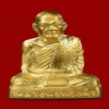 รูปเหมือนปั๊มรุ่นเจ้าสัว หลวงปู่ทองดำ วัดท่าทอง ปี๒๕๓๖