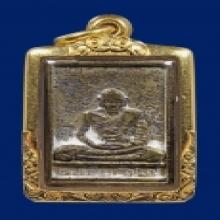 เหรียญหล่อข้างบัว(พิมพ์พิเศษ 2หน้า) หลวงปู่ดู่ เนื้อทองเหลือ