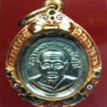 เหรียญเม็ดแตงหลวงปู่ทวดหน้าวงเดือนหลังไนกี้ ปี08 สวยมากเดิมๆ