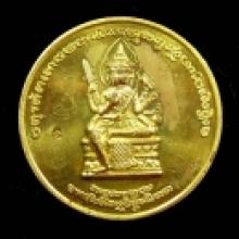 เหรียญพระพรหมเหนือดวง รุ่นแรก ลป.ผาด วัดไร่ เนื้อทองฝาบาตร จ