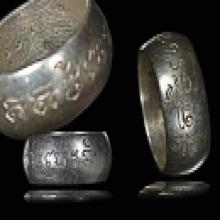 แหวนนิ้วเพชรพระอิศวร เนื้อเงิน หลวงปู่หมุน ฐิตสีโล