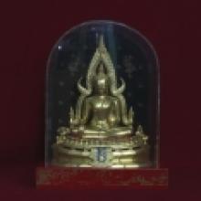 พระพุทธชินราช ภปร ปี ๒๕๑๗ รุ่นแรก หน้าตัก ๕.๙ นิ้ว