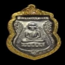 เหรียญหัวโตรุ่นแรก อ.นอง เนื้อเงิน พร้อมทอง สวยมากๆครับ