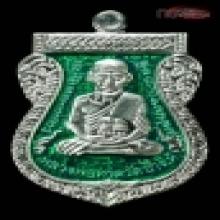 หลวงปู่ทวด ๑๐๐ ปี อ.ทิม เนื้อเงินลงยาสีเขียว เบอร์ ๖๒๒