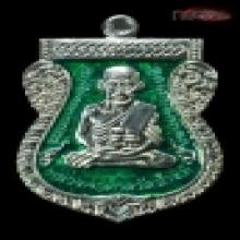 หลวงปู่ทวด ๑๐๐ ปี อ.ทิม เนื้อเงินลงยาสีเขียว เบอร์ ๒๙๑