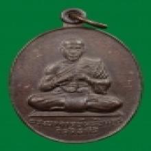 เหรียญนับประคำหลวงปู่หนูอินทร์ วัดป่าพุทธมงคล จ.กาฬสินธุ์
