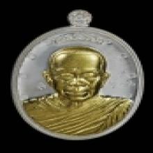 หลวงพ่อคูณแซยิด เนื้อเงินหน้ากากทองคำ หลังแบบ ห่มคลุม