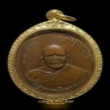 เหรียญหลวงพ่อแดง รุ่นแรก บล็อคหัวบาก