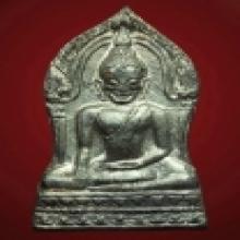 พระพุทธขินราชใบเสมา พิธีจักรพรรดิ์มหาพุทธาภิเษก ปี2515