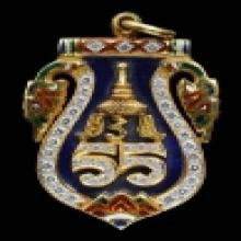 เหรียญพระราชทานสมัยรัชกาลที่6 เนื้อทองคำลงยาฝังเพชร