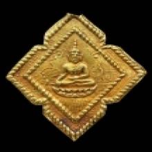 เหรียญพระพุทธเนื้อทองคำหลังแบบศิลปะเก่าสวยงามมากครับ