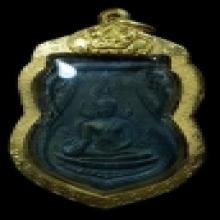 เหรียญชินราชอินโดจีน อะขีด