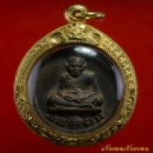 เหรียญหล่อ หลวงปู่หมุน ฐิตสีโล รุ่น รวยทันใจ