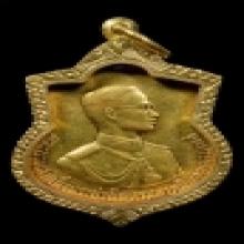เหรียญในหลวง3รอบ เนื้อทองคำ