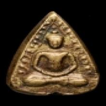 เหรียญหล่อพระพุทธชินราช หลวงพ่อน้อย วัดศีรษะทอง