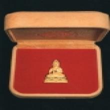 พระกริ่ง 7 รอบ สมเด็จญาณฯ เนื้อทองคำ กล่อง+การ์ด เลขสวย