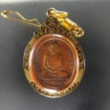 เหรียญรูปไข่หลวงพ่อพรหมรุ่นแรก ปี 2507