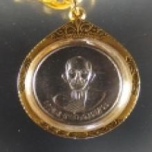 เหรียญกลมหลังปิดตาอัลปาก้าหลวงพ่อพรหม