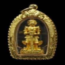 ท้าวเวสสุวรรณพิมพ์เข่าตรง เนื้อทองคำ หลวงพ่ออิฏฐ์ วัดจุฬามณี