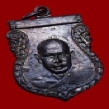 เหรียญเสมา รุ่น3 2500 หลวงพ่อเงิน วัดดอนยายหอม