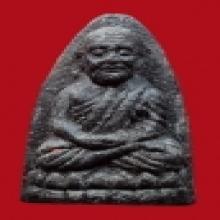หลวงปู่ทวด วัดช้างให้ ปี2524