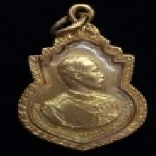 เหรียญ ร.5 จปร เนื้อทองคำเล็ก 99ปี