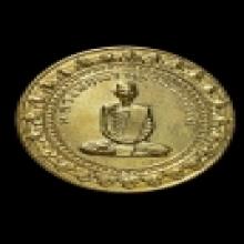 เหรียญเสาร์ ๕ มหาลาภ