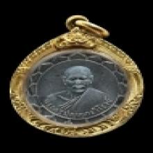 เหรียญรุ่นแรกหลวงพ่อรุ่งวัดโพธิ์พระ...เนื้อเงิน