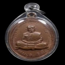 เหรียญเจริญพรบน หลวงปู่ทิม สวยเดิม