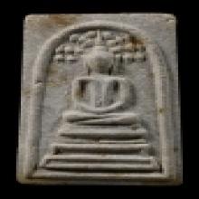หลวงปู่โต๊ะ สมเด็จปรกโพธิ์อกร่อง2518(องค์ที่3)