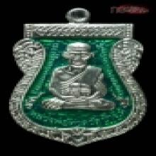 หลวงปู่ทวด ๑๐๐ ปี อ.ทิม เนื้อเงินลงยาสีเขียว เบอร์ ๑๕๑๒