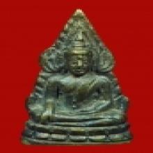 พระพุทธชินราชอินโดจีน  ๒๔๘๕ สังฆาฏิยาว