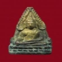 ชินราช หลวงพ่อเปลี่ยน วัดใต้