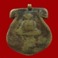 เหรียญหล่อ ลพ คร้าม วัดบางระกำ นครปฐมปี 2465