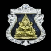 เหรียญเงินหน้ากากทองคำแท้ รุ่นสมโภช 660ปี เลข 29 ครับ