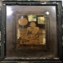 รูปถ่ายขนาดบูชา  หลวงปู่ศุข วัดปากคลองฯ