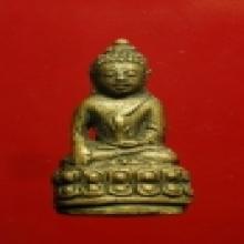 พระกริ่งสังฆราชแพหน้าไทย พ.ศ. 2482